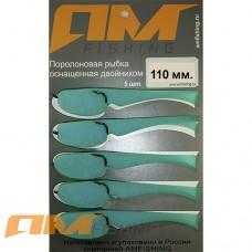 Рыбка поролон - цв. синий (04),110мм.  кр №2/0 OWNER, 5шт/уп