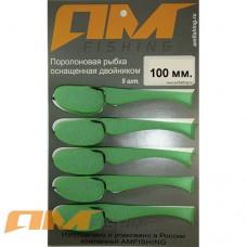 Рыбка поролон- цв. зеленый (03),100мм. кр №1/0 OWNER, 5шт/уп