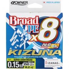 OWNER Шнур Kizuna X8 Broad PE chartreuse 135м 0,15мм 8,2кг