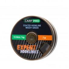 Поводковый материал в оболочке Carp Pro зеленый 15lb 7м