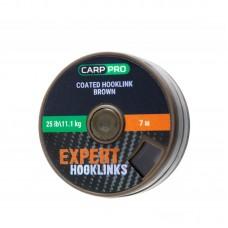 Поводковый материал в оболочке Carp Pro коричневый 25lb 7м