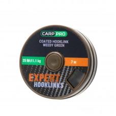 Поводковый материал в оболочке Carp Pro зеленый 25lb 7м