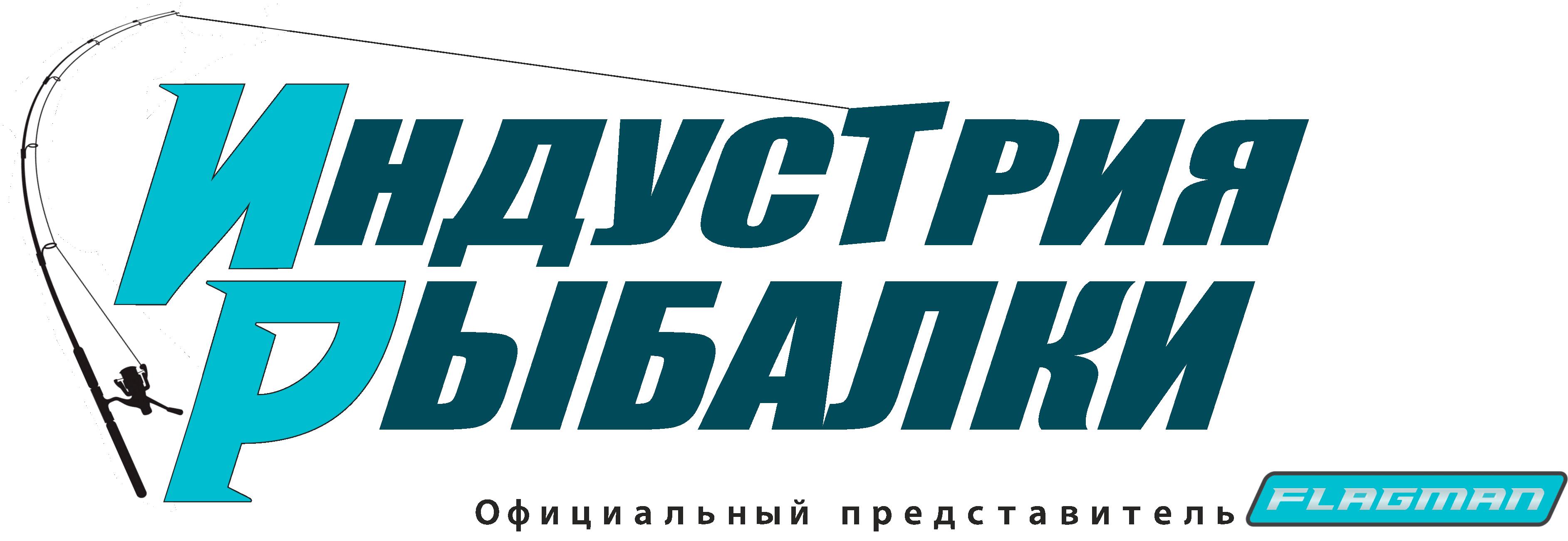 Индустрия Рыбалки - интернет-магазин рыболовных товаров Rusflagman.ru